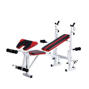 FITNESS WEIGHT BENCH