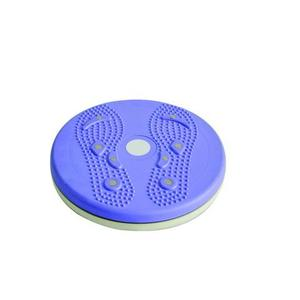 MAGNETIC DISC TRIMMER